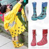 訂製兒童雨鞋卡通寶寶雨鞋|親子雨鞋兒童雨具男女童雨鞋艾美時尚衣櫥