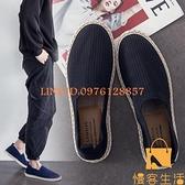 夏季帆布鞋男飛織網面透氣防臭布鞋懶人休閒鞋子【慢客生活】