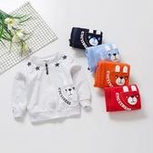 寶寶外套 嬰幼兒毛圈外套夾克 童裝 XZH10803 好娃娃