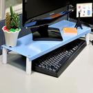 (現貨)ikloo省空間桌上鍵盤架 螢幕...