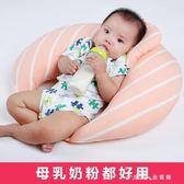 嬰兒哺乳枕頭餵奶枕護腰多功能新生兒學坐枕月亮枕哺乳餵奶神器YQS 小確幸生活館