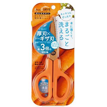 SC-175STW 橘色 廚房剪刀(34-554) PLUS