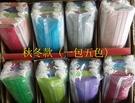 (台灣國際生醫) 一般成人 醫療口罩 平面 (50入/盒) (彩虹限量版)【2004254】