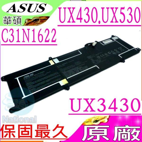 ASUS 電池(原廠)-華碩 C31N1622,UX430電池,UX430UA,UX430UN,UX430UQ,UX530電池,UX530UQ,UX530UX,UX530UZ
