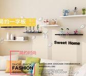 創意墻壁一字隔板臥室書架簡約現代擱板壁掛客廳裝飾   color shopigo