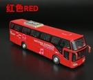玩具模型車 現貨 5開門合金雙層巴士模型仿真旅游大巴車公交車客車兒童【雙十二限時八折】