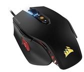 【美國代購】CORSAIR M65 Pro RGB - FPS遊戲滑鼠- 可調節DPI狙擊按鈕 重量 - 黑色