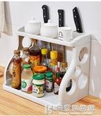 廚房用品收納神器落地多層省空間置物架多 調味料菜刀收納架快意 網
