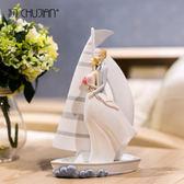 擺件創意定製訂婚結婚紀念日禮物現代高檔實用送閨蜜新人朋友新婚禮品【全館免運好康八折】