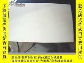二手書博民逛書店貼紙罕見吳奇隆23153