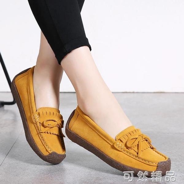 蝸牛鞋豆豆鞋媽媽款韓版秋季潮鞋百搭個性潮流中年女鞋子