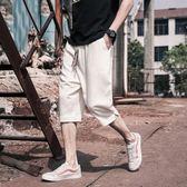 棉麻短褲男士亞麻七分褲男夏季薄款寬鬆哈倫7分褲大碼休閒中褲潮  野外之家