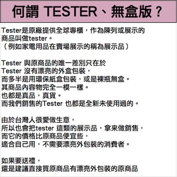 BVLGARI 寶格麗 大吉嶺夜香 男性淡香水 100ml Tester【QEM-girl】