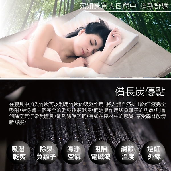 【Victoria】備長碳雙人記憶床墊-8cm_TRP多利寶