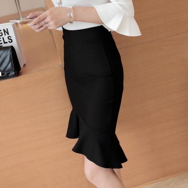 高腰魚尾包臀裙正韓中長款荷葉邊半身裙顯瘦大碼職業一步裙【蘇迪蔓】