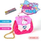 【888便利購】粉紅兔珍珠時尚包(可手提...