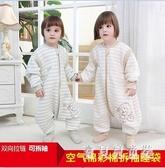 嬰兒睡袋 春秋薄棉寶寶分腿薄款純棉兒童防踢被秋冬四季通用 BF20664『寶貝兒童裝』