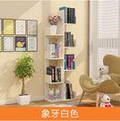 創意簡約現代學生臥室樹形書房書櫃兒童小書架落地簡易客廳置物架2(首圖款)