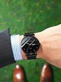 手錶 高中蟲洞概念全自動機械錶初中潮流學生手錶男士石英防水超薄男錶 米娜小鋪