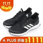 Adidas 女 RAPIDARUN WIDE K  慢跑鞋- CM8489