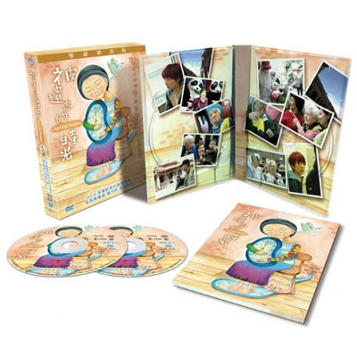 被遺忘的時光(雙碟精裝版)DVD
