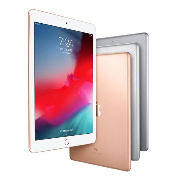 免運 送觸控筆+玻璃貼+智能皮套 iPad 2018 ( 128G ) wifi版 拆封福利品 實體門市 歡迎自取