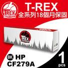 【T-REX霸王龍】HP CF279A ...
