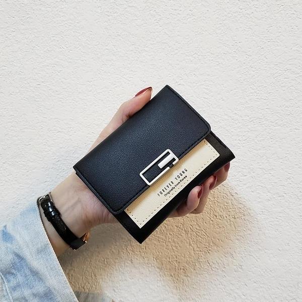 錢包 ins韓版方小女短款折疊簡約時尚女士卡包迷你零錢包三折純色全新【快速出貨八折搶購】