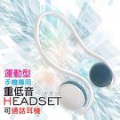 【樂悠悠生活館】愛迪生運動型重低音耳罩式耳機麥克風 (EDS-C421)