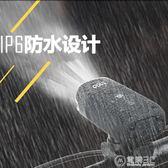 自行車燈車前燈強光手電筒 USB充電可當4000毫安行動電源騎行配件 電購3C