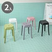 餐椅 椅 椅子 北歐 楓木椅 電腦椅 工作椅【F0115】Coral繽紛方形椅凳2入(五色) 完美主義ac