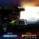 汽車遮陽擋簾車內前擋風玻璃罩車載太陽擋防曬遮光隔熱車11-13【新年熱歡】