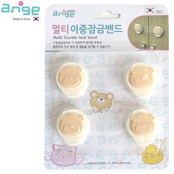 【ANGE】小熊雙重安全鎖扣 (2入)