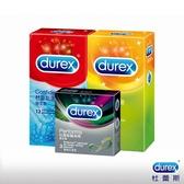 Durex 杜蕾斯薄型裝衛生套/保險套12入+飆風碼3入+螺紋裝12入