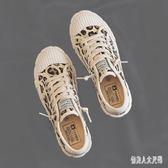 帆布鞋女學生韓版春夏季2019新款港風百搭原宿豹紋布鞋 FR8427『俏美人大尺碼』