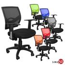邏爵LOGIS~ 愛菈PU泡棉坐墊事務椅辦公椅 電腦椅 書桌椅 升降椅 事務椅【722】