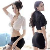 夫妻情趣內衣服女性感透視OL秘書性用品騷激情套裝制服夜火三點式