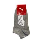 Puma 灰色 襪子 短襪 男女款 腳踝襪 運動短襪 棉質 灰色襪子 BB126503
