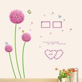 Loxin 花草壁貼 浪漫蒲公英 牆貼 DIY組合壁貼 壁紙 背景貼 裝飾貼紙【BF0587】