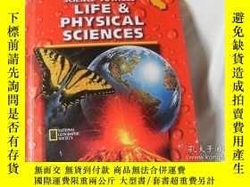 二手書博民逛書店Science罕見Voyages Level Red California Student Edition Vol