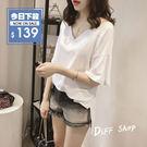 【DIFF】夏裝新款韓版純色V領寬鬆短袖上衣 女裝 T恤 休閒衣服【T139】
