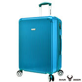 簡單純色拉鏈行李箱- 亞馬遜綠(20吋)【愛買】
