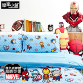 床包被套組 / 雙人【復仇者聯盟-超萌英雄】磨毛多工法處理,戀家小舖台灣製M02-ABF212