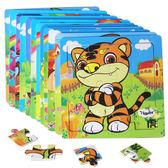 益智拼圖16片十二12生肖木制拼圖益智木質動物拼板兒童玩具寶寶智力2-3歲免運