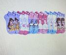 [COSCO代購] W132226 Disney 兒童襪子六雙組