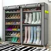 鞋架多功能簡易布藝防塵多層家用牛津布加固厚拉錬布鞋櫃igo陽光好物