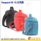 精嘉 VANGUARD VK 15 公司貨 側肩側背包 攝影側背包 相機包