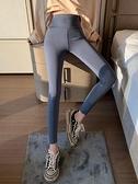 鯊魚褲女2020新款秋冬外穿緊身彈力瑜伽保暖加絨加厚黑色打底褲子 【端午節特惠】