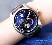 【Ferrari 法拉利】/簡約賽車錶(男錶 女錶 Watch)/FA0830443/台灣總代理原廠公司貨兩年保固