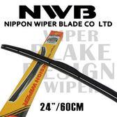 【NWB】原裝進口 三節式軟骨雨刷 24吋/60CM